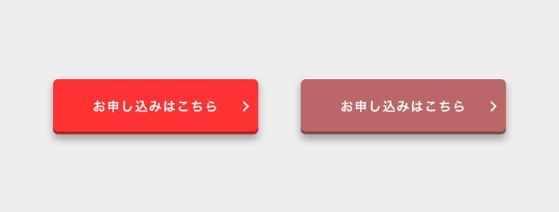 彩度の違いによる進出、後退の配色例